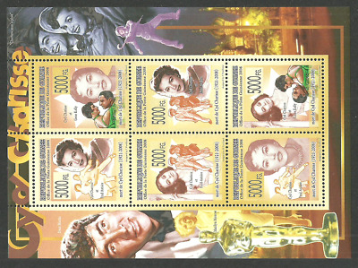 Guinea 2008 Films Cinema Musicals Dance Cyd Charisse Astaire Kelly M/Sheet Mnh