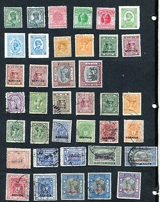 Stamp Lot Of India States (2 Scans)
