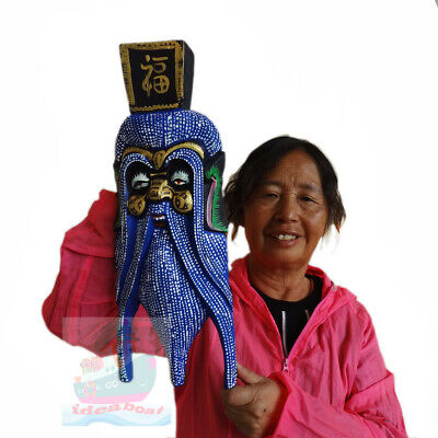 China Wood Hand Carved Painted NUO MASK Walldecor-The god of Longevity Tall 40cm