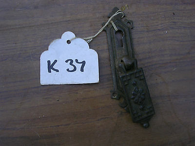 Antique Pressed Steel Warldrobe Handle