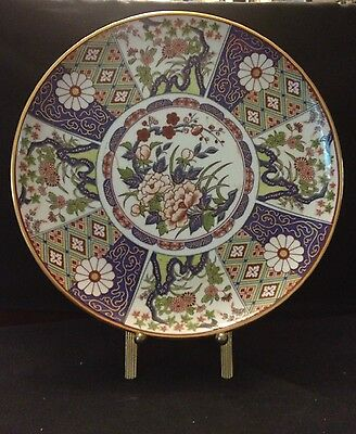 Beautiful Antique Japanese Plate Hand Painted Signed And Gold Edged Lovely