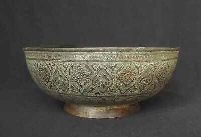 Antique Islamic Persian Copper Bowl, Hammered Decorations, Great Old Patina!