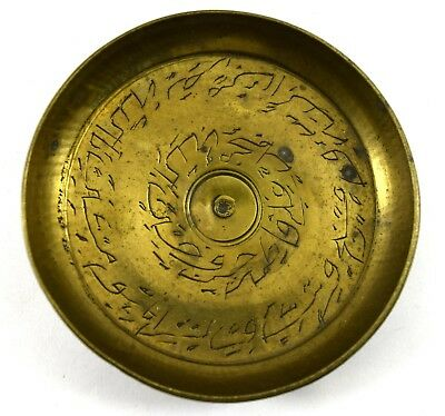 Antique brass prayer plate Engraved Islamic Calligraphy collectible. G3-65 US