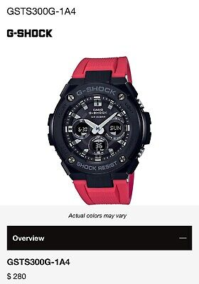 Casio G-Shock G-Steel Super Illuminator Tough Solar Men's Watch GST-S300G-1A4