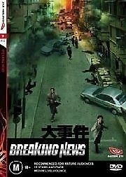 Johnnie To's Breaking News Region 4 DVD (2004) New and Sealed Free Postage