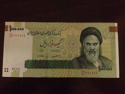 100000 (100,000) rials rial Round Serial Number 111111 Khomeini unc paper money