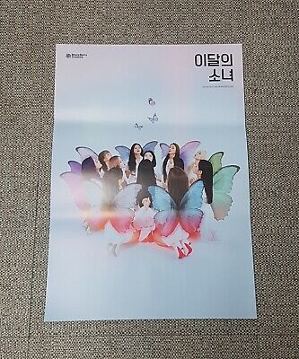 K-POP MONTHLY GIRL LOONA Repackage Album [x x] Limited A Ver OFFICIAL POSTER