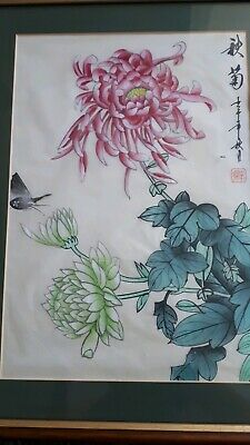 Vintage Chinese Painting On Silk. Flowers And Butterfly Signed