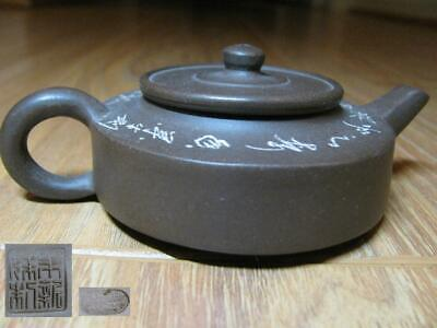 EXCELLENT 3.81cm CHINESE YIXING ZISHA FAMOUS SCHOLAR POETRY CARVED TRIPOD TEAPOT