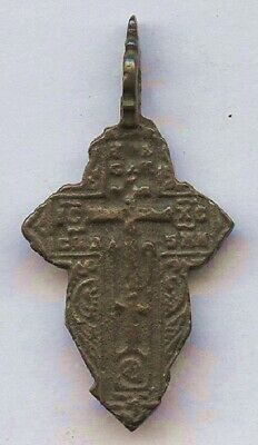 1000 Yr Old BYZANTINE CHRISTIAN Bronze CROSS - Nice Gift Idea for EASTER