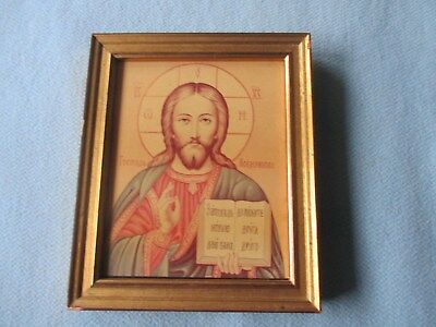 "Jesus Christ Pantocrator Icon Mounted Print 6-1/2"" x 5-1/4"""