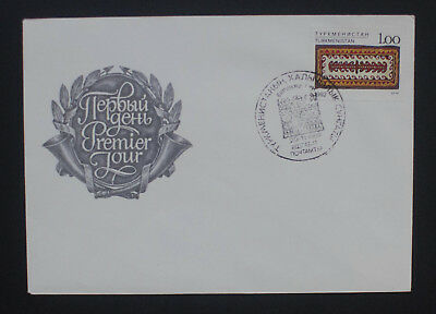 Turkmenistan 1992 SG 13 Carpet FDC Cover