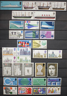 GB QEII 1969 Complete Year Set (Ord) SG778-814 Unmounted Mint MNH