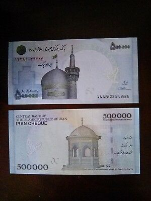 500000 RIAL RlALS UNCirculated Paper Money
