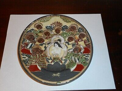 Antique Hand Painted Nippon Moriage Plate