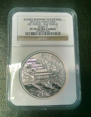 NGC PF70 China 2013 Chinese Sacred Buddhist Moutain Putuo Silver Coin 2oz S20Y