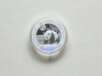 2017 China 1oz  Moon Festival Panda with Hologram Silver Medal Proof with COA