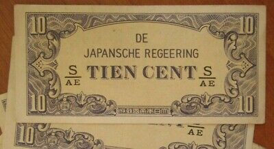 Netherlands Indies 1942 JIM Japanese Invasion Money Tien Cent S/AE **ONE NOTE**