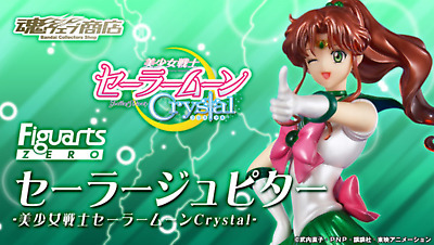 Official Sailor Moon Jupiter Crystal Figuarts Zero Puppe Figur Doll Figure