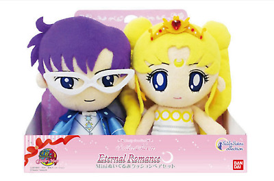 2014 Release Neo Queen Serenity & King Endymion Sailor Moon Plüsch Puppe Rare