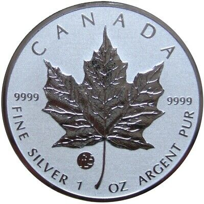 Canada 5 Dollars 2012 Maple Leaf Fabulous 15 Privy 1 Oz Silver