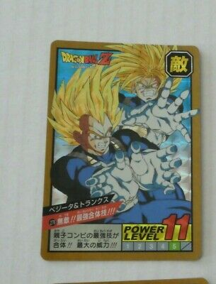 DRAGON BALL Z GT DBZ BEST SELECTION CARDDASS CARD 30TH PRISM CARTE 749 JAPAN M