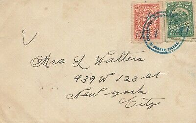 Colombia 1912: letter to New York City
