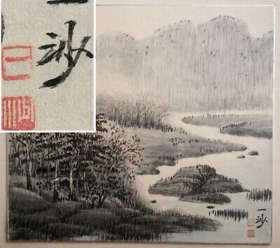 Vintage Framed Chinese Watercolour / Brush and Ink Wash Landscape Painting Paper