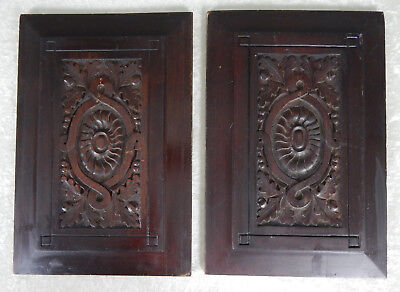 2 Architectural Raised Wood Panels Oak Design Salvage Pair Antique Vintage 13""