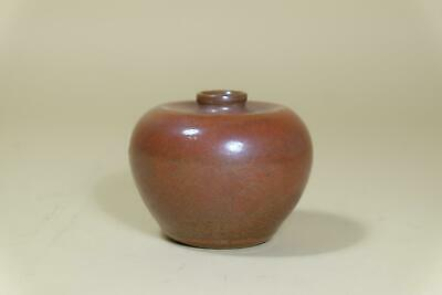 "A Chinese ""Tie Sha"" Glazed Porcelain Water Holder Pot."