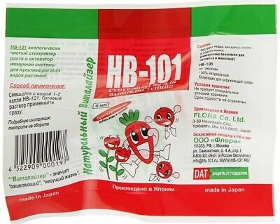 HB-101 All-Purpose Plant Vitalizer 6 ml - Made in Japan