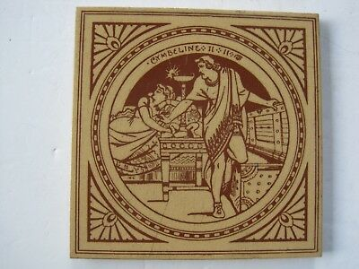 ANTIQUE VICTORIAN MINTON - MOYR SMITH SHAKESPEARE TILE -CYMBELINE II.II. c1874