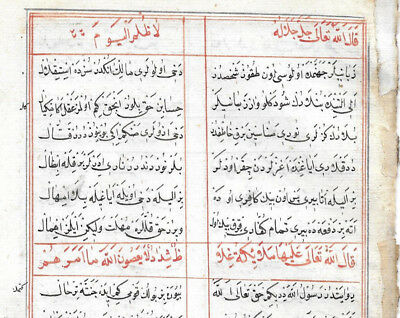 2 Leaves Islamic Ottoman Turkish Manuscript  with Red, Blue, and Black Ink