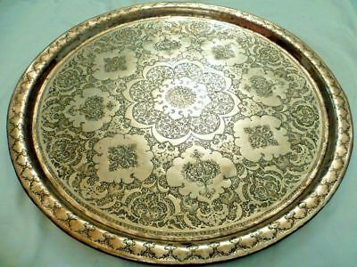 Antique 19th C Islamic Qajar Persian Qalam Zani Art 58m Engraved Brass Tray