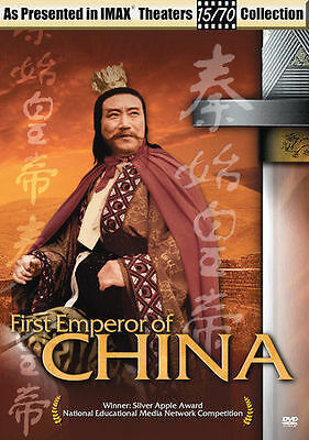 IMAX - The First Emperor of China (DVD, 2006) A2 DISC ONLY