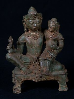 Antique Indian Style Bronze Vishnu and Lakshmi - Protector & Preserver - 18cm/7""