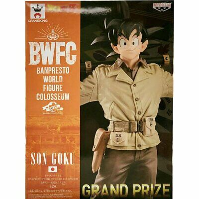 Banpresto Dragon Ball BWFC World Figure Colosseum Grand Price Son Goku Figure