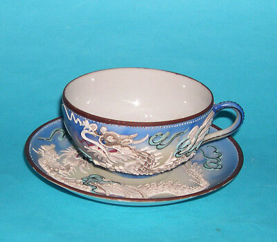 Art Pottery - Beautiful Porcelain Chinese Raised Dragon Design Cup & Saucer - MM