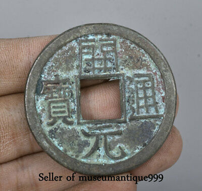 4.5CM Ancient Chinese Bronze Dynasty Kai Yuan Tong Bao currency Money Coin