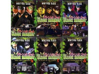 The Green Hornet Complete Series: Dvd (Bruce Lee 1967 Series)
