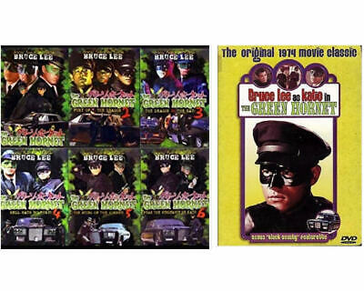 THE GREEN HORNET COMPLETE SERIES and BRUCE LEE AS KATO: DVD(7 DVD SET BRUCE LEE)