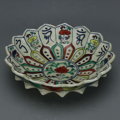 Fine Chinese Ming Dynasty Dou Polychrom Porcelain Flowers Plants Plate