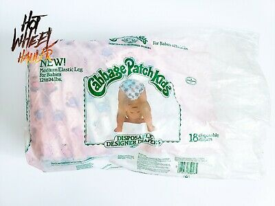 Cabbage Patch Kids Baby Doll ~ DIAPERS LOT OF 2 ~ Coleco Vintage New 12-24 Lbs