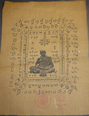 Genuine Old Pha Yant Temple Cloth Amulet Wat Suthat Temple Thailand Temple Stamp