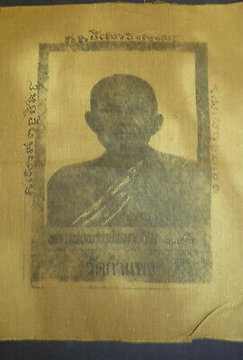 Genuine Old Pha Yant Temple Cloth Amulet Wat Suthat Temple Thailand Double Print
