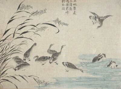 Old Chinese or Japanese Painting