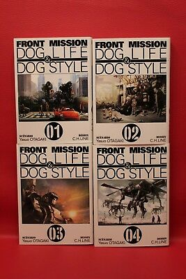 Front Mission - Dog Life and Dog Style Vol.1 à 4 - Manga VF - Occasion