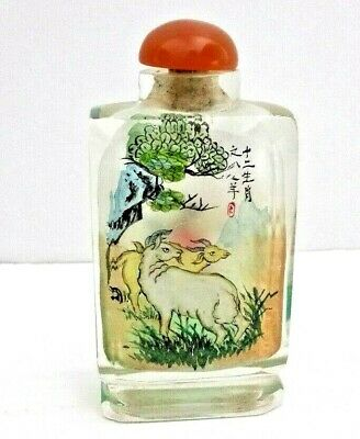Antique Chinese Inside Hand Painted Glass Snuff Bottle Qing Dynasty Beautiful!