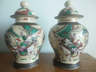 """Chinese Antique Ming Chenghua Dynasty Pair Porcelain Vase/jar 12""""x7"""" Marked"""