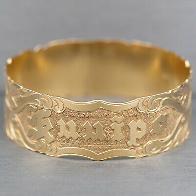 2504b63469646 HAWAIIAN BANGLE BRACELET SOLID 925 STERLING SILVER 14K GOLD BAMBOO ...